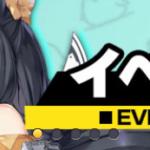 【アズレン】今回の任務イベント、他のも同時進行もいけるんじゃね?