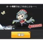 【アズレン】オートでやってて思うのはなぜかわした魚雷わざわざバックして貰いに行くのだ・・・