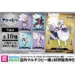 【アズレン】ファミマプリントで綾波買ってきた!オリジナルブロマイドVol.4が販売開始!(2/20までの期間限定販売)!